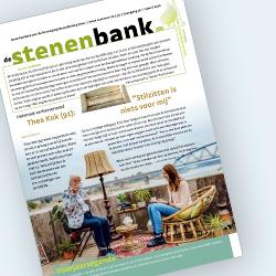 Stenen Bank 2021-1